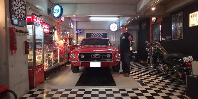 愛知県日進市 芝様 1967 Mustang Fastback